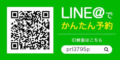 LINE@で簡単予約